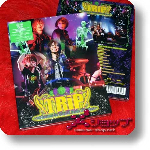 SuG - Tour 2011 TRIP ~welcome to Thrill Ride Pirates~ LIM.2DVD (Re!cycle)-0