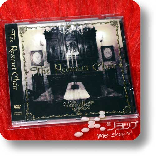 VERSAILLES - The Revenant Choir (lim.DVD / live only) (Re!cycle)-0