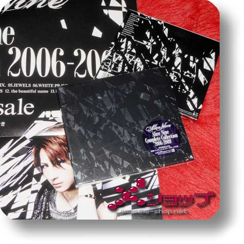 ALICE NINE - Complete Collection 2006-2009 1.Press+BONUS-POSTER! (Re!cycle)-0