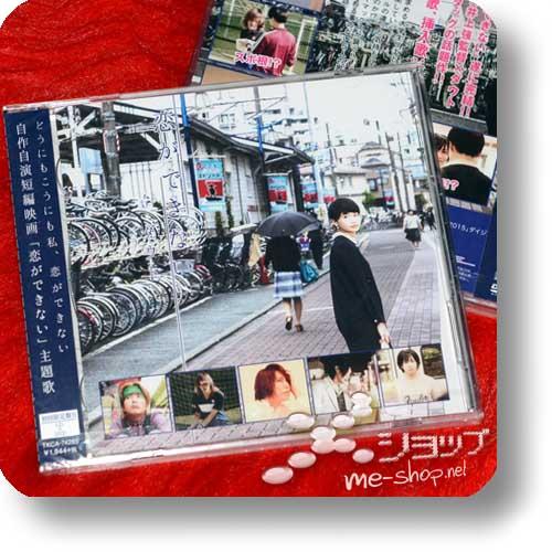 D=OUT - Koi ga dekinai (LIM.CD+DVD B-Type)-0