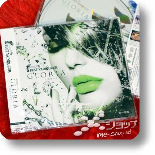 FEST VAINQUEUR - GLORIA ~Eikou no kizuna~ (Ai no kusari ban / lim.MCD)-0