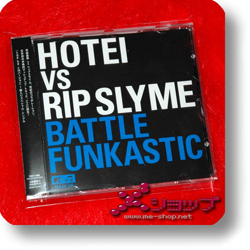 HOTEI vs. RIP SLYME - Battle Funktastic (Re!cycle)-0