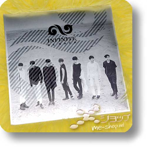 INFINITE - 2nd Album Repackage BE BACK (LP / analog / ORIG. KOREA!)-0