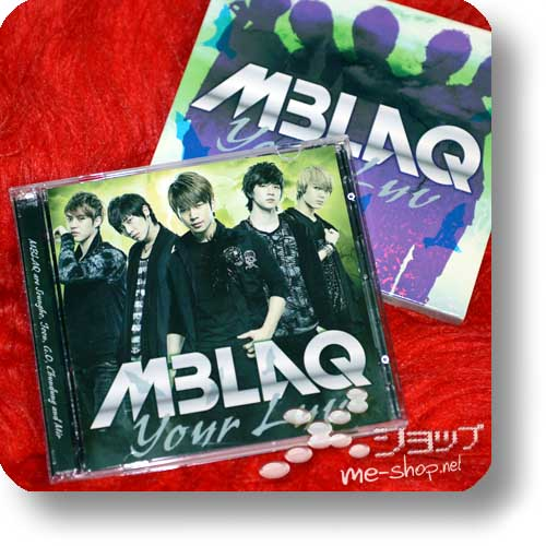 MBLAQ - Your Luv LIM.CD+DVD B-Type (Re!cycle)-0