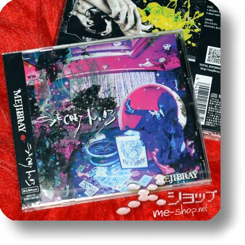 MEJIBRAY - Secret no. 03 LIM.CD+DVD B-Type-0