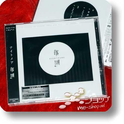 NIGHTMARE - Rakuen LIM.CD+DVD B-Type (lim.1.Press inkl. Tradingcard!)-0