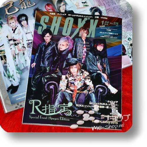 SHOXX Vol.275 (Januar 2016) R SHITEI, Kiryu, vistlip, Plastic Tree, SuG...-0