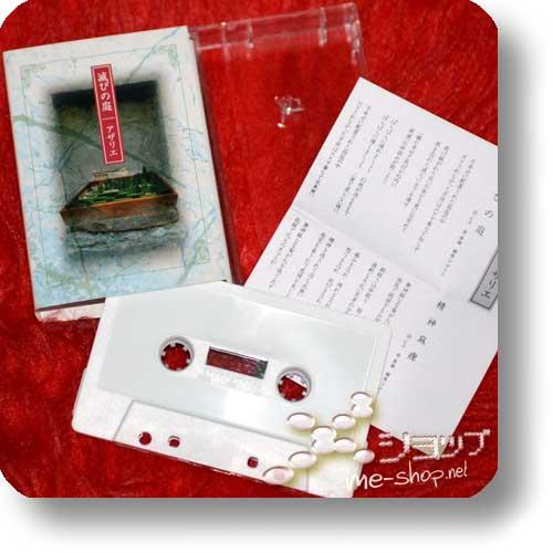 AZALEA - Horobi no niwa (Democassette / lim.1500, Orig. Matina 1998!) (Re!cycle)-14520