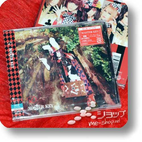 D - MASTER KEY (lim.CD+DVD A-Type)-0