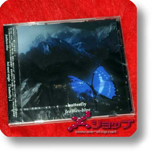 feathers-blue - [butterfly]-0