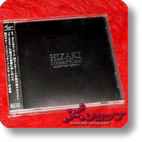 HIZAKI GRACE PROJECT - Maiden Ritual -experiment edition- (Originalpressung 2005 / lim.500!) (Re!cycle)-0