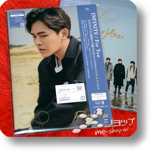 "INFINITE - For You (lim.CD+Clear File ""Hoya"")-0"