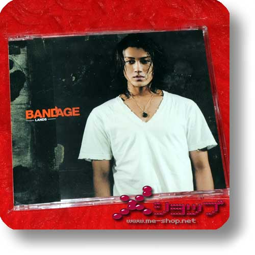 LANDS - BANDAGE (Jin Akanishi / KAT-TUN) (Re!cycle)-0