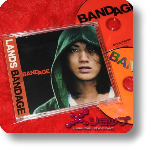 LANDS - BANDAGE lim.CD+DVD (Jin Akanishi / KAT-TUN) (Re!cycle)-0