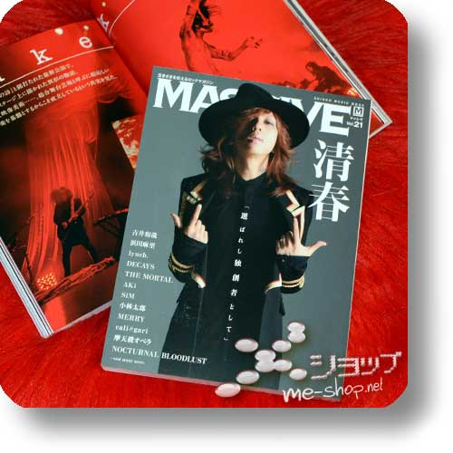 MASSIVE Vol.21 (Februar 2016) KIYOHARU, lynch., Decays, The Mortal, Merry, Nocturnal Bloodlust...-0
