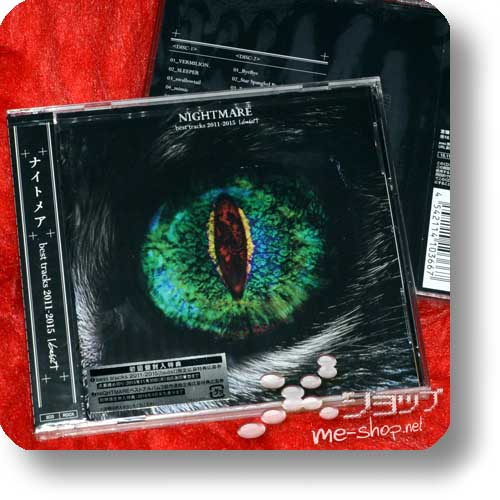 NIGHTMARE - best tracks 2011-2015 [beast] (lim.1.Press 2CD)-0
