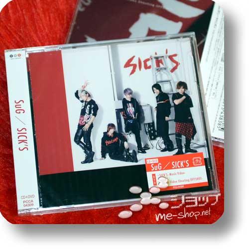 SuG - SICK'S (lim. CD+DVD)-0