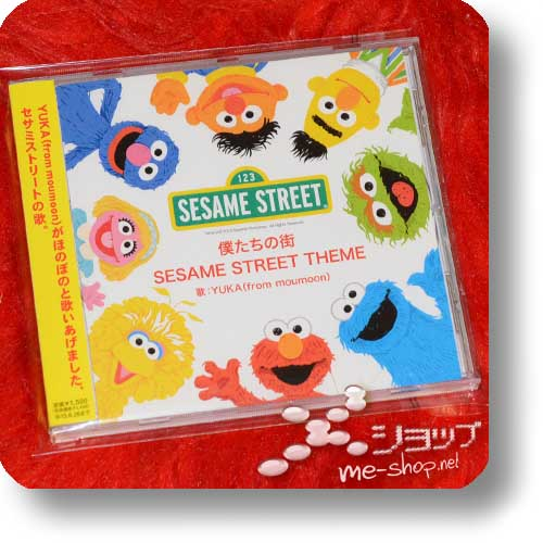 YUKA (from moumoon) - Bokutachi no machi / SESAME STREET THEME-0