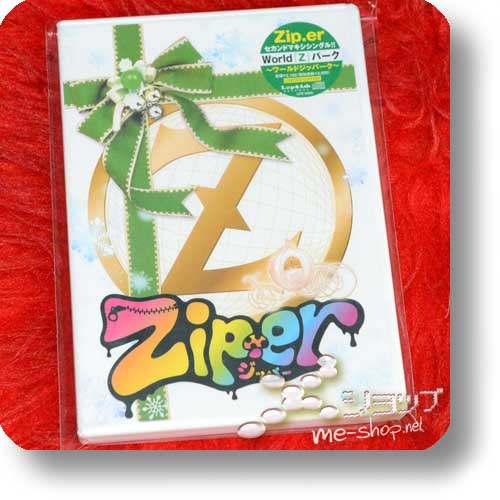 "Zip.er - World [Z] Park LIMITED EDITION ""grün"" inkl.Photobooklet (Re!cycle)-0"