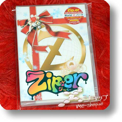 "Zip.er - World [Z] Park LIMITED EDITION ""rot"" +Bonus-Fotokarte! (Re!cycle)-0"