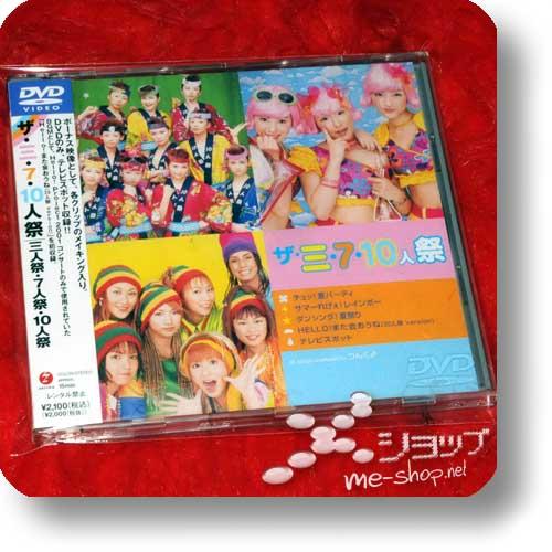 3 - 7 - 10 NIN MATSURI - The 3-7-10nin matsuri (DVD) (Re!cycle)-0