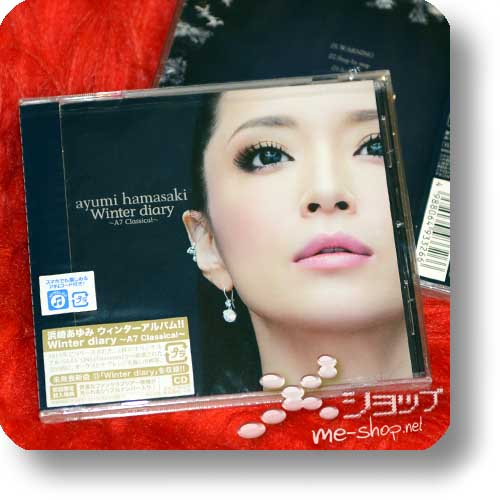 AYUMI HAMASAKI - Winter diary ~A7 Classical~-0