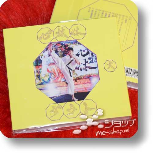 D=OUT - Shin Gi Tai (Shingitai, Shin.Gi.Tai) (LIM.CD+DVD A-Type)-0