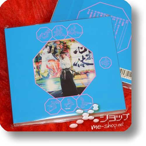 D=OUT - Shin Gi Tai (Shingitai, Shin.Gi.Tai) (LIM.CD+DVD B-Type)-0