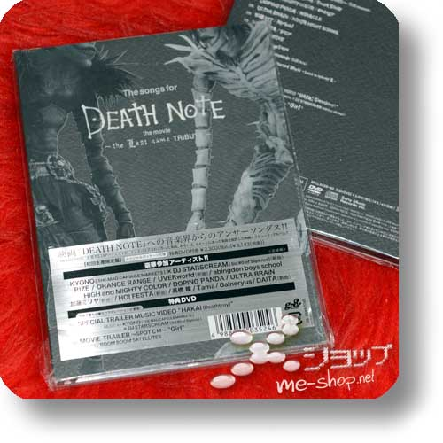 The Songs for DEATH NOTE the movie ~the Last name TRIBUTE~ (lim.Digipak CD+DVD / Galneryus, abingdon boys school...) (Re!cycle)-0