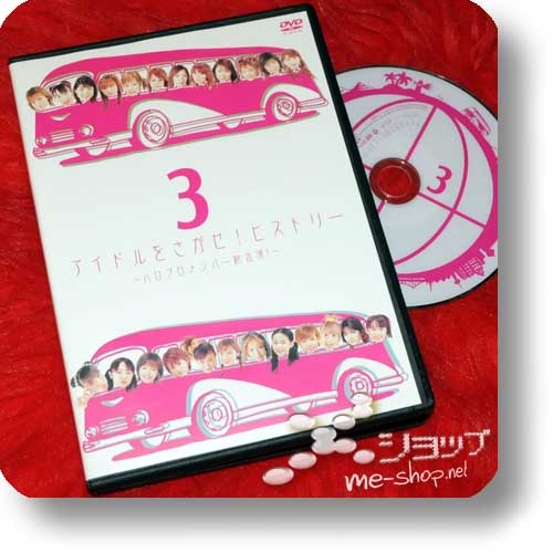 IDOL WO SAGASE! History 3 ~Hello Pro Member Soushutsuen!~ (DVD / Hello! Project) (Re!cycle)-0