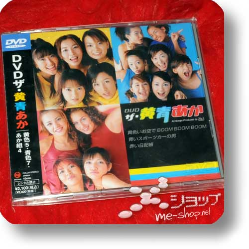 KIIRO 5 - AOIRO 7 - AKAGUMI 4 - The kiiro ao aka (DVD) (Re!cycle)-0