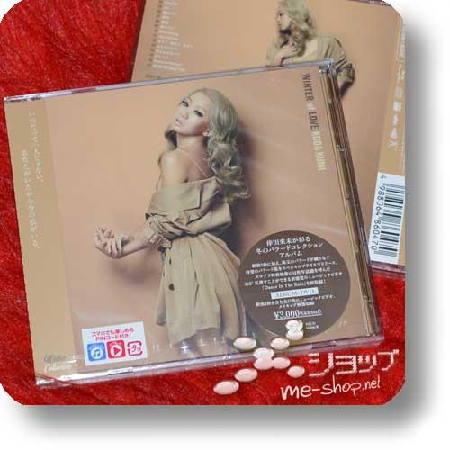 KUMI KODA - WINTER of LOVE lim.CD+DVD+Bonus-Promoposter!-0