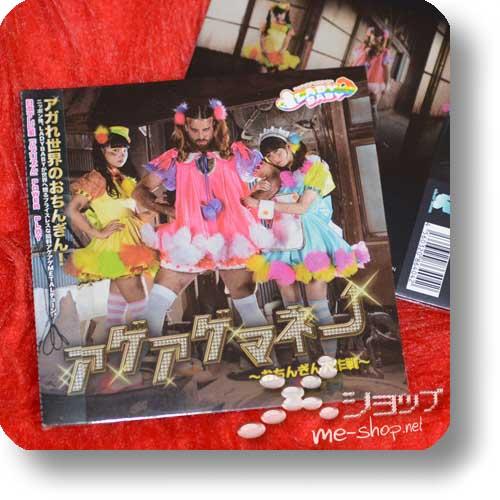 LADYBABY - Ageage money ~Ochingin dai sakusen~-0