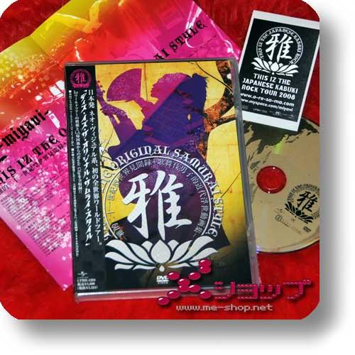 MIYAVI - This iz the original samurai style (PV+Doku-DVD) LIM.1st PRESS (Re!cycle)-0