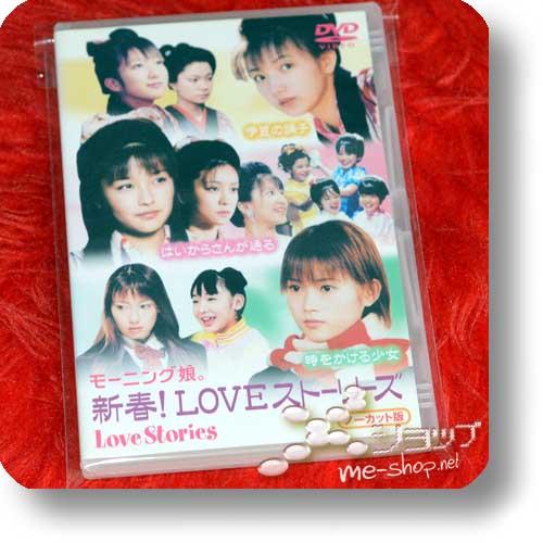 MORNING MUSUME. - Shinshun! Love Stories (DVD) (Re!cycle)-0