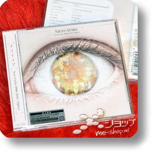 NIGHTMARE - best tracks 2006-2010 [Vapor] (lim.1.Press 2CD)-0