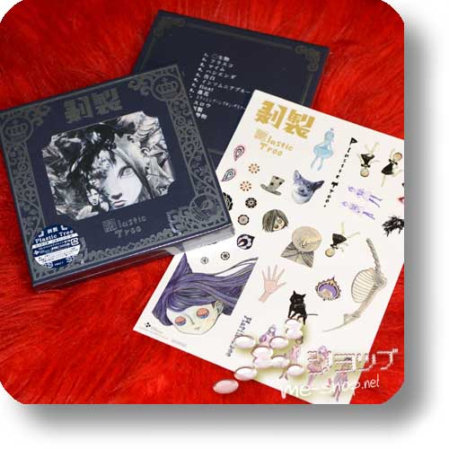 PLASTIC TREE - Hakusei (LIM.BOX inkl. 2 Photobooks!)+Bonus-Stickerbogen!-0