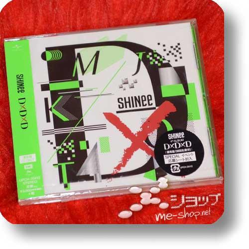SHINee - D×D×D (DxDxD)-0