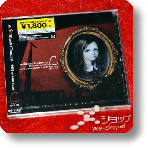 ACID BLACK CHERRY - 2015 arena tour -L- LIVE CD-14830