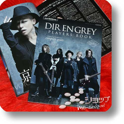 DIR EN GREY - PLAYERS BOOK complete gears (inkl. Band Score!)-0