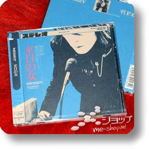 MERRY - Heijitsu no onna (lim.CD+DVD B-Type) +Bonus-Promosticker!-0