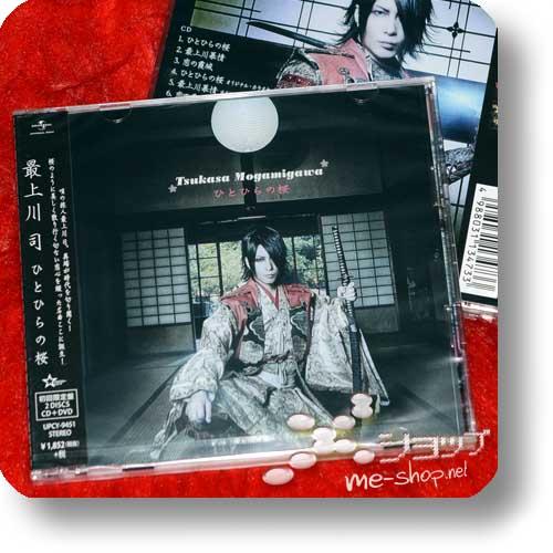 TSUKASA MOGAMIGAWA - Hitohirano Sakura (lim.CD+DVD) (D'espairsRay)-0