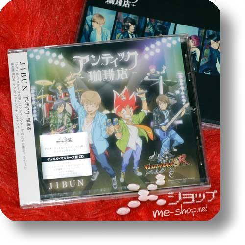 AN CAFE - Jibun (lim.Duel Masters VSR Anime-Edition inkl. Bonustrack!)-0