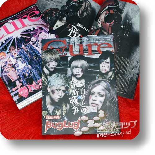 CURE Vol.152 (Mai 2016) BugLug/PENTAGON, The Thirteen, Royz, Diaura...-0