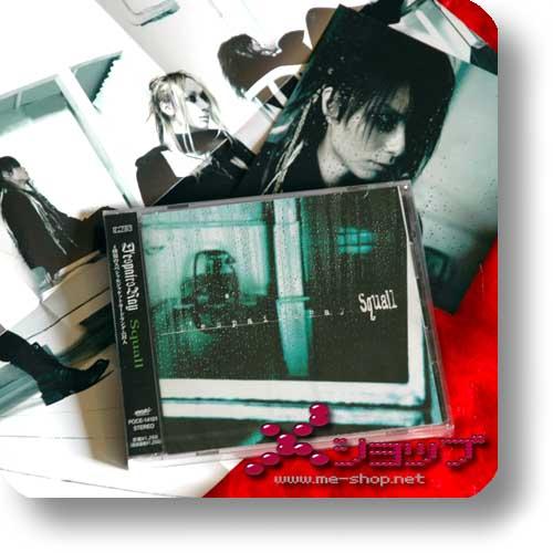 D'ESPAIRSRAY - Squall (mit exkl. Bonustrack und Fotokarte) (Re!cycle)-0