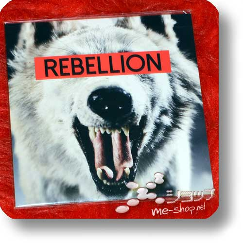 DIAWOLF - REBELLION lim.Onetrack-Single (A9/Alice Nine)-0