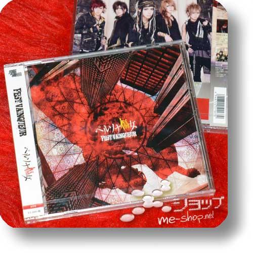 FEST VAINQUEUR - Persona Shoujo (CD+DVD)-0