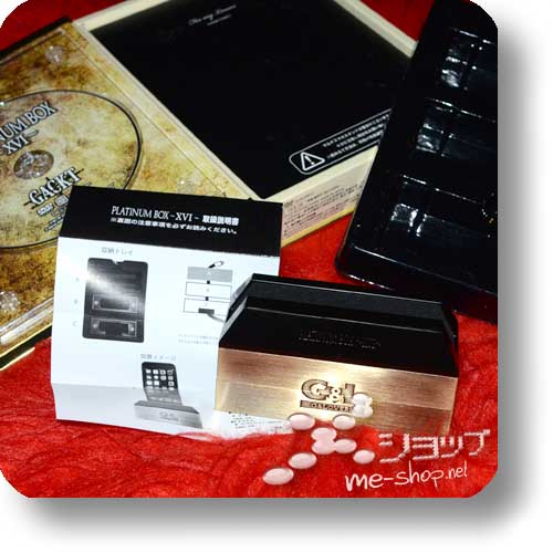 GACKT - Platinum Box XVI (LIM.BOX DVD + Metall-Smartphoneständer!)-15089