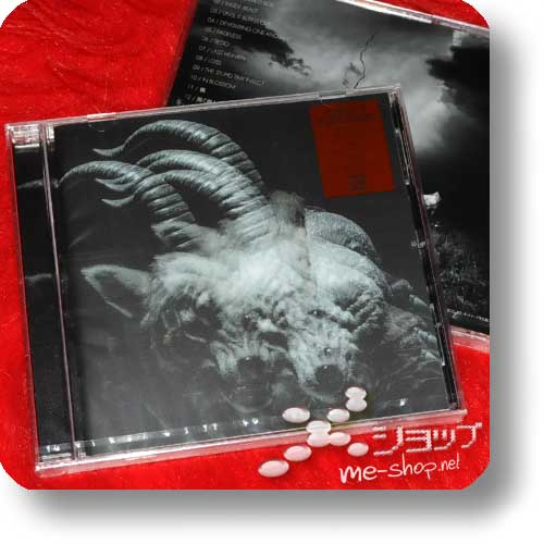 THE GAZETTE - BEAUTIFUL DEFORMITY (Re!cycle)-0
