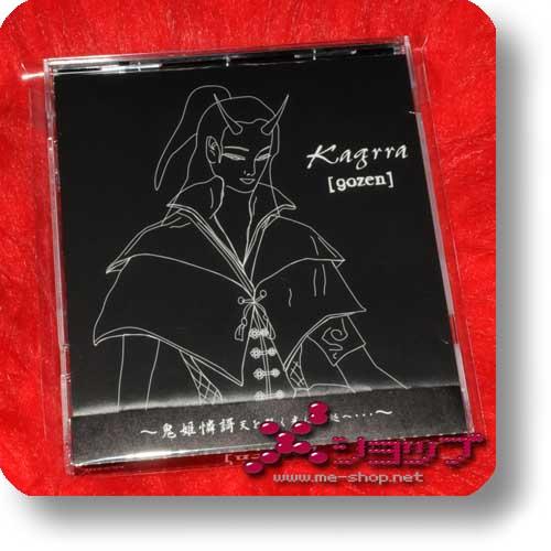 KAGRRA, - [gozen] (2nd Press, PSC 2003) (Re!cycle)-0
